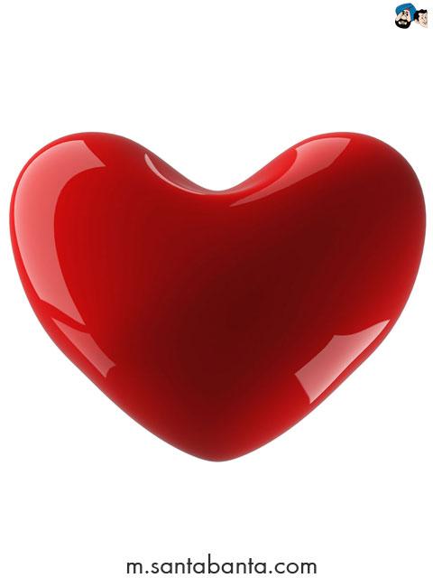 Love 1573